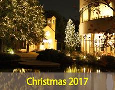 フォレスト・イン昭和館のクリスマス